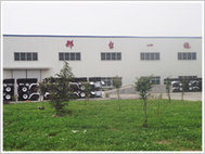 Завод Xingtai  First Tractor  Manufacturing Co., Ltd.